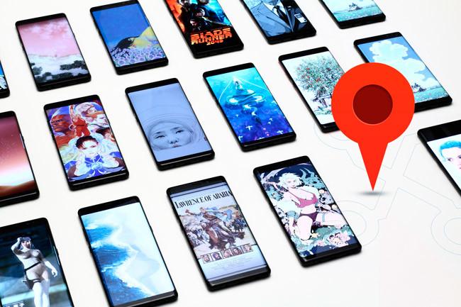 Samsung Uhssup Localización Patente