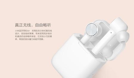 Xiaomi 06