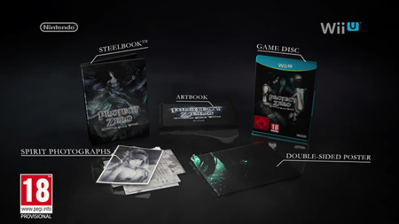 Fatal Frame Limited Edition