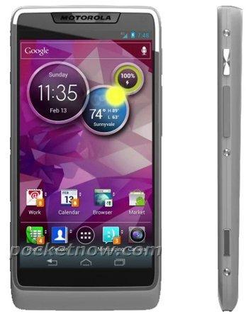 Se filtran las primeras imágenes de un smartphone Motorola vitaminado por Intel