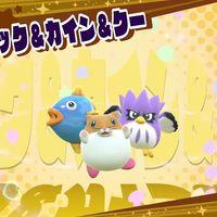 Kirby Star Allies muestra en un tráiler las habilidades de Rick, Coo y Kine ante su inminente llegada