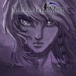 Murasaki Mist: Akara's Journey, un RPG de acción desarrollado en México que llegará al PS Vita