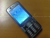 Nokia N82 se presentará la semana que viene