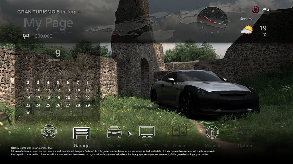 Foto de Gran Turismo 5 (TGS 2007) (6/8)