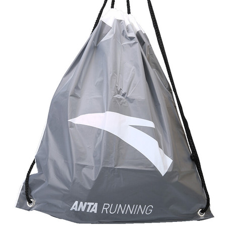 ¡Chollo! Bolsa de gimnasio Anta por sólo 17 céntimos y envío gratis
