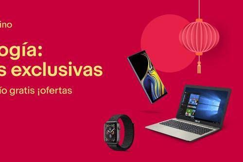 Año Nuevo Chino 2019 en eBay: las mejores ofertas en portátiles