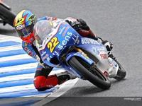 Pablo Nieto sorprende con la pole provisional