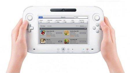 Nintendo podría estar preparando su propia App Store en Wii U