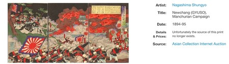 Nagashima Shungyo Newchang Gyuso Manchurian Campaign Asian Collection Internet Auction Ukiyo E Search