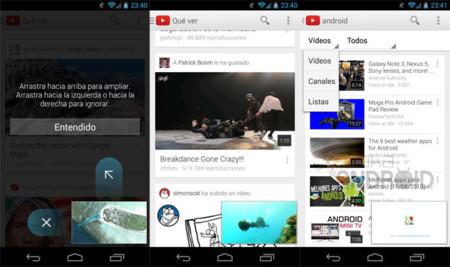 YouTube 5.0 para Android: soporte multiventana y nueva interfaz