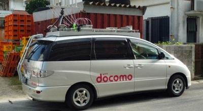 NTT DoCoMo prepara la próxima Internet móvil con conexiones a 10 Gbps