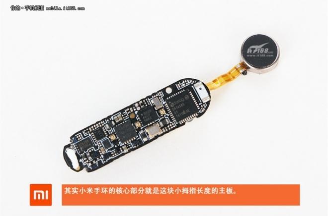 Foto de Xiaomi Mi Band (10/11)