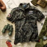 Ralph Lauren reinterpreta el camuflaje en su edición 'Military Polo' de edición limitada