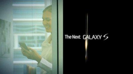 Samsung Galaxy S2 podría irse a las 4.5 pulgadas