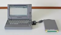 El portátil sin puertos USB de Bárcenas, la imagen de la semana