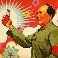 O te instalas una app espía en el móvil o ingresas en prisión: la distopía ya es real en China