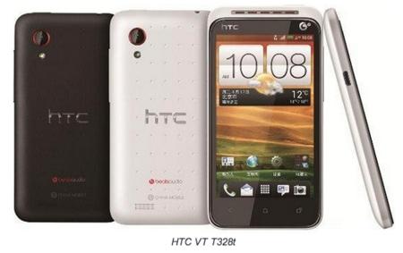 HTC Dragon VT