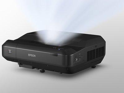 Epson estrena en la IFA 2017 proyector láser de tiro ultracorto para montar el cine en cualquier parte de la casa