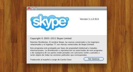 Skype para Mac OS X llega a la versión 5.1 con un concurso para mejorar su interfaz