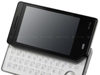 Docomo Pro SH-04A, el HTC Touch Pro japonés