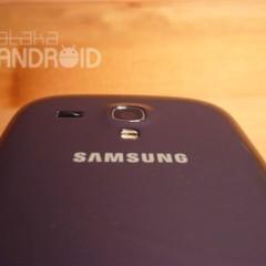 Foto 16 de 28 de la galería samsung-galaxy-siii-mini en Xataka Android