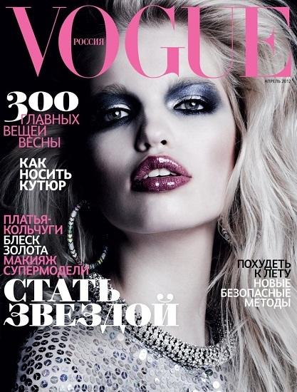 La portada de Vogue Rusia nos enseña a cómo no maquillarnos