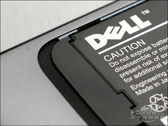 Foto de Dell Mini 5 (6/12)
