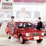 La ley anti-Toyota: cuando Japón le declaró la guerra a Toyota y el pacto de paz fue el auto más vendido de la historia