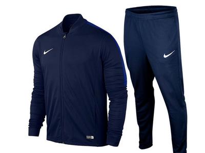 Por sólo 34,98 euros podemos hacernos con un chándal Nike Academy16 Knt en Amazon. Además, el envío es gratis