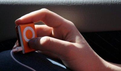 Los iPod del futuro se podrían cargar con los movimientos de nuestro cuerpo