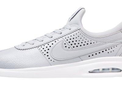Por 43,95 euros tenemos las  zapatillas deportivas Nike SB Air Max Bruin Vapor L en Zalando con envío gratis