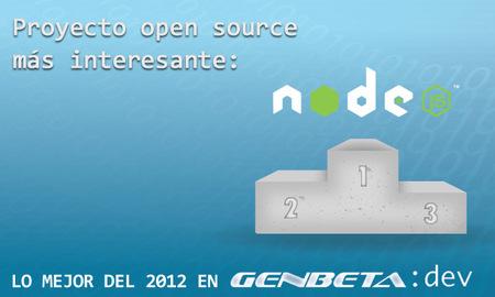Lo mejor del 2012 para Genbeta Dev: proyecto Open Source más interesante