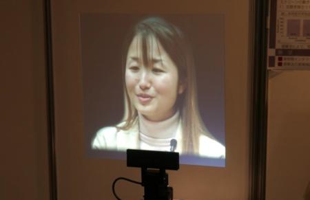 MM-Space, la videoconferencia en la que trabaja NTT