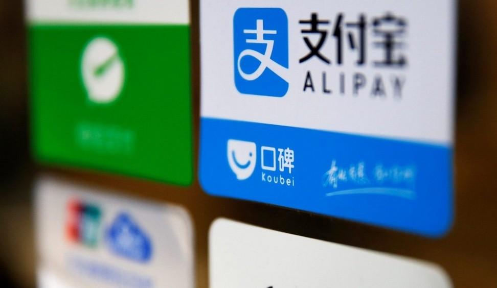 China y sus pagos móviles nos muestran cómo es vivir en un futuro sin dinero en metálico, y no todo es tan bonito como parece