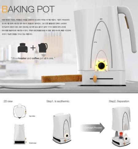 baking_pot.jpg