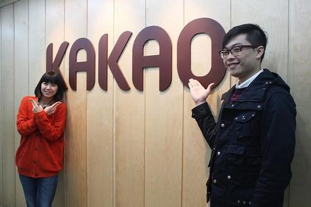 El 'tapado' de la mensajería online más allá de Whatsapp: la coreana Kakao Talk