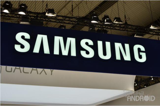 Samsung KNOX en MWC 2013