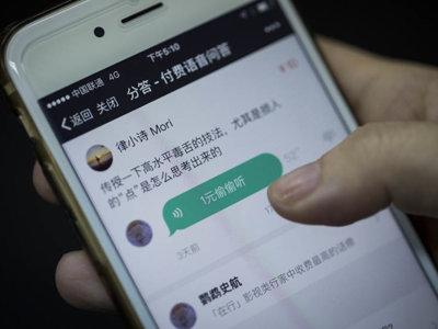China es diferente: una app propone que pagues por oír las respuestas de los famosos