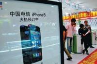 Apple logra introducir sus nuevos iPhone en los catálogos de operadores asiáticos