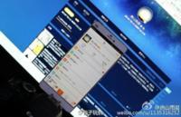 Xiaomi presentará su nuevo buque insignia el 15 de enero, y aquí están sus primeras imágenes