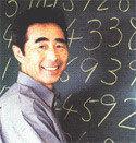 Akira Haraguchi: 100.000 dígitos de Pi