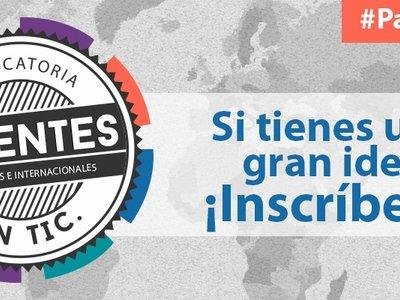 Colciencias abre convocatoria de financiación de patentes nacionales e internacionales de proyectos en TI