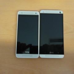 Foto 10 de 13 de la galería htc-one-mini en Xataka Android