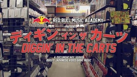 """Red Bull Music Academy presenta la historia detrás de la música de los videojuegos """"Diggin' In The Carts"""""""
