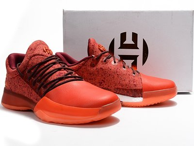 Triple-doble de Adidas: nuevas zapatillas HARDEN en rojo vertiginoso