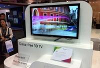 Stream TV ya está prácticamente listo para lanzar sus televisores 3D sin gafas