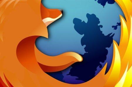 Mozilla quiere dejar obsoleto Firefox 3.5, la versión 5 sale hoy en fase beta