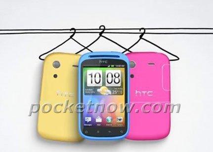 HTC Glamor, ¿un Smartphone orientado al público femenino?