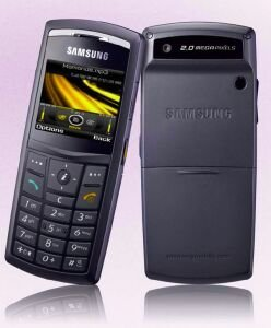 Samsung Ultra 6.9, el más delgado del mercado
