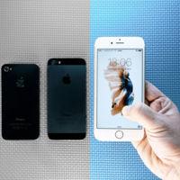 Una nueva filtración muestra lo que podrían ser las especificaciones del iPhone 7